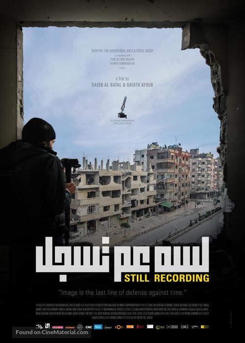 Still Recording - Syrian Movie Poster