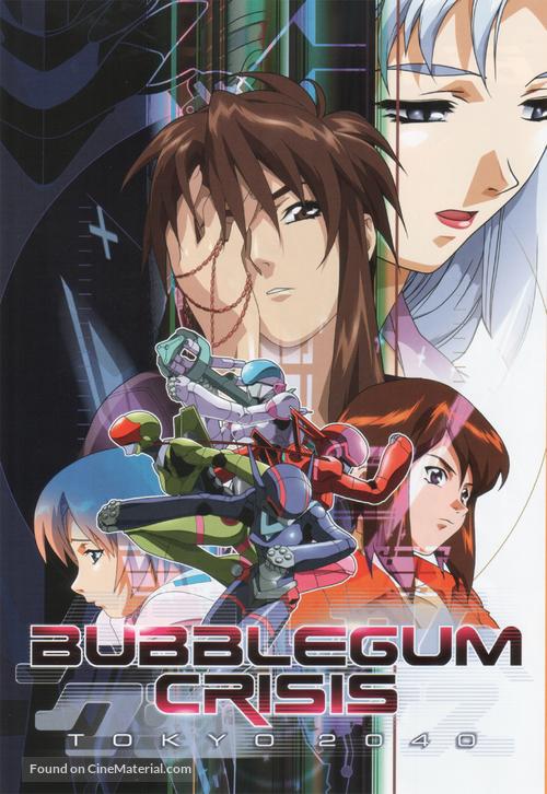 """""""Bubblegum Crisis: Tokyo 2040"""" - British Movie Cover"""