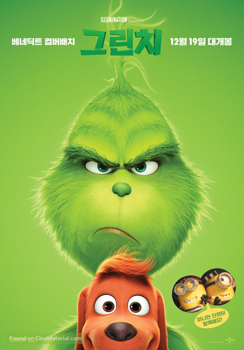 The Grinch - South Korean Movie Poster