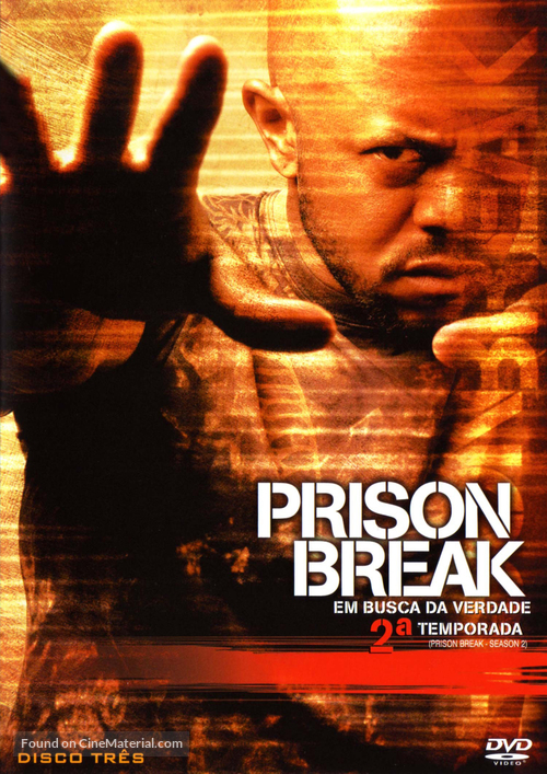 """Prison Break"" - Brazilian Movie Cover"