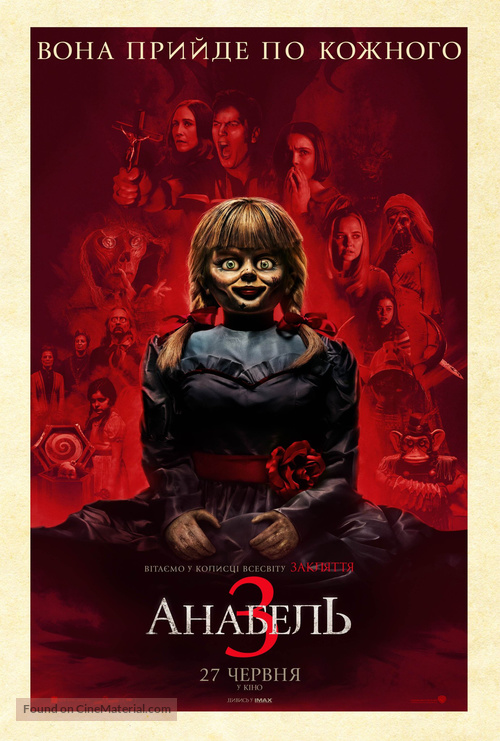 Annabelle Comes Home - Ukrainian Movie Poster