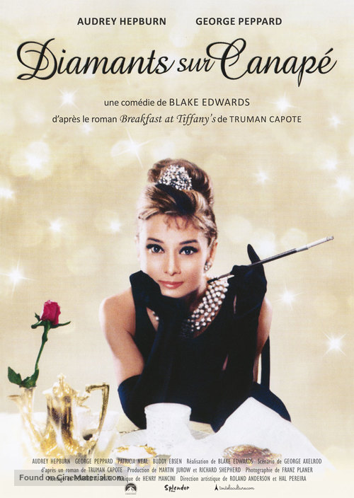 Breakfast at Tiffany's - French Movie Poster