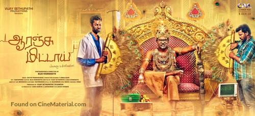 Orange Mittai - Indian Movie Poster