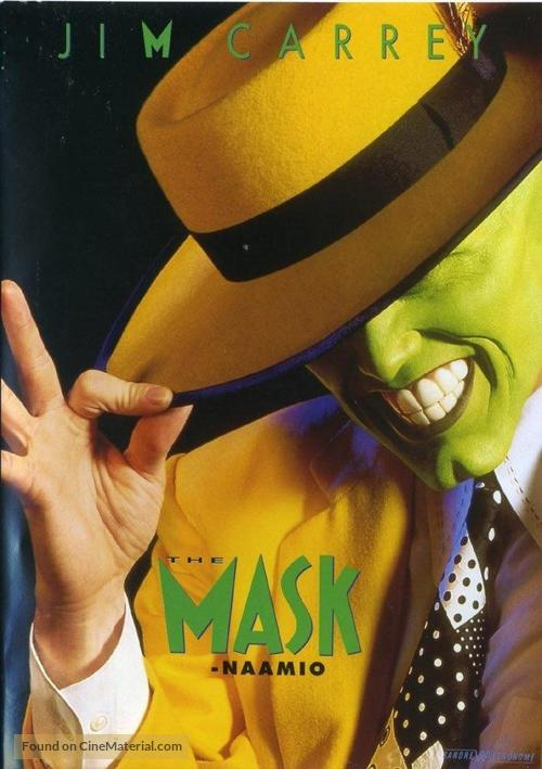 The Mask - Finnish DVD cover