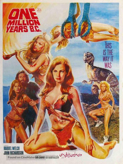 One Million Years B.C. - Pakistani Movie Poster