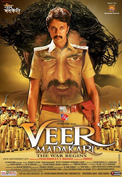 Veera Madakari - Indian Movie Poster