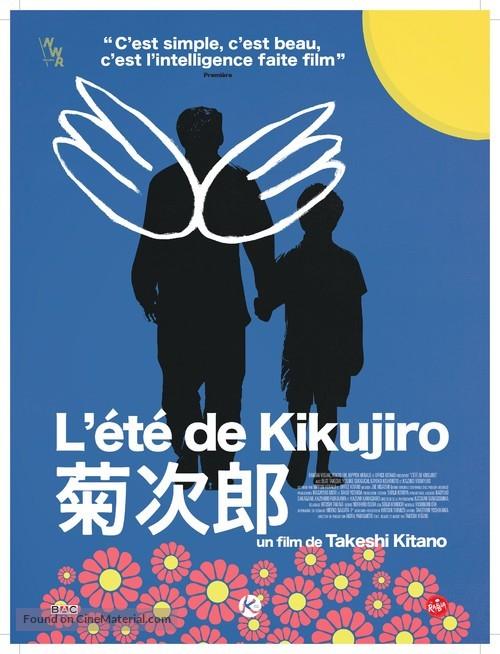Kikujirô no natsu - French Re-release poster