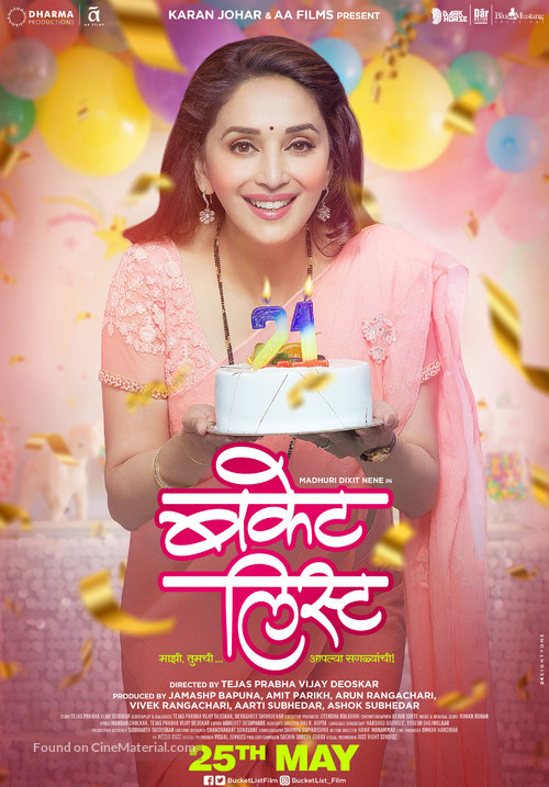BUCKET LIST (2018) Marathi con MADHURI DIXIT + Jukebox + Sub. Español Bucket-list-indian-movie-poster