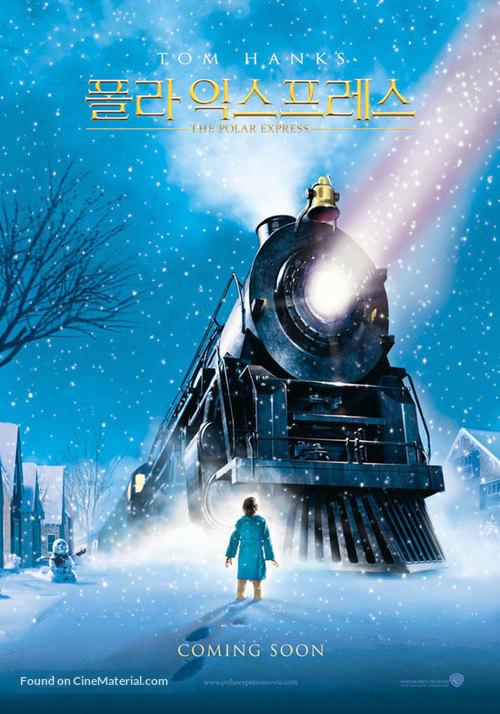 The Polar Express - South Korean Teaser movie poster