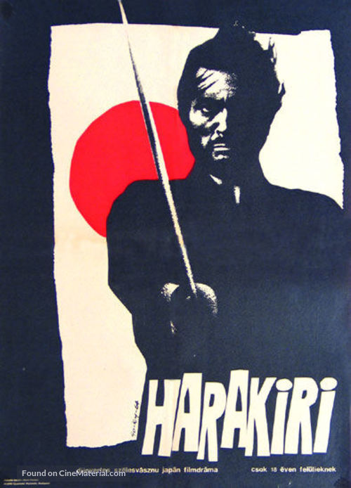 Seppuku - Hungarian Movie Poster