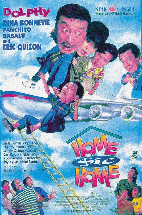 Home Sic Home 1995 Philippine Movie Poster