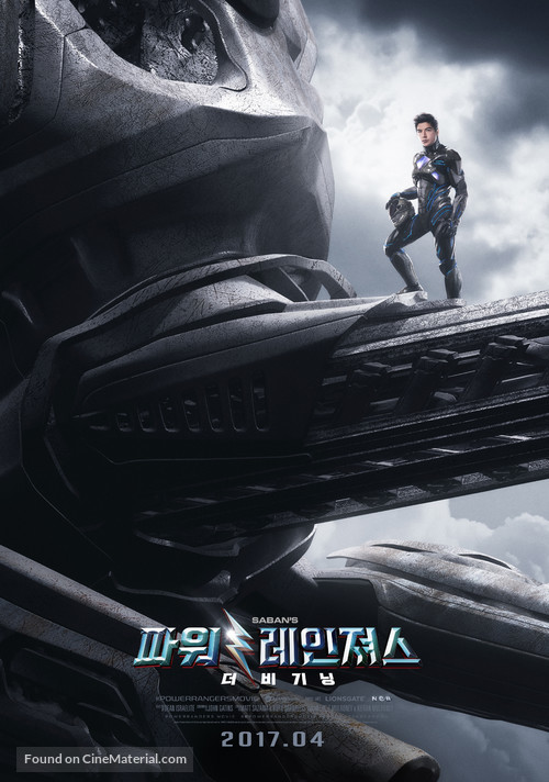 Power Rangers - South Korean Movie Poster