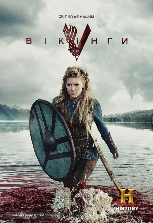 """""""Vikings"""" - Ukrainian Movie Poster"""