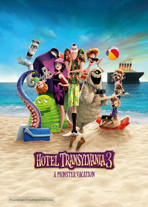 Hotel Transylvania 3 - Movie Cover
