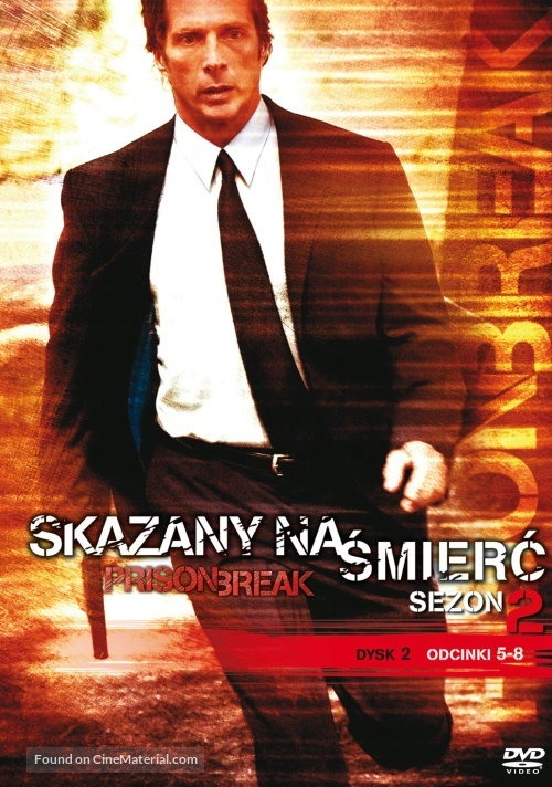 """Prison Break"" - Polish Movie Cover"
