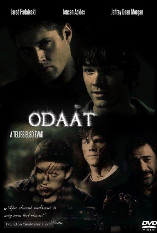 """""""Supernatural"""" - Hungarian DVD movie cover"""