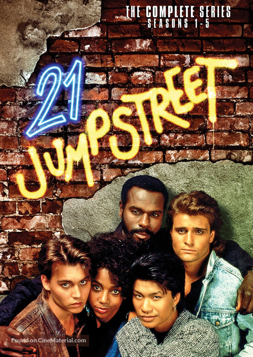 """21 Jump Street"" - DVD movie cover"