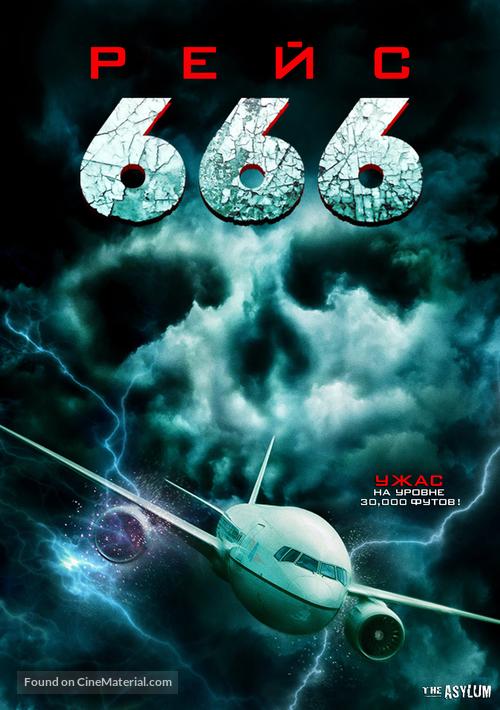 flight 666 russian movie poster