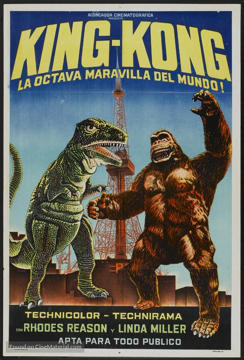 Kingu Kongu no gyakushû - Argentinian Movie Poster