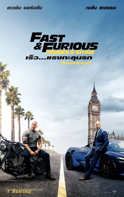 Fast & Furious Presents: Hobbs & Shaw - Thai Movie Poster
