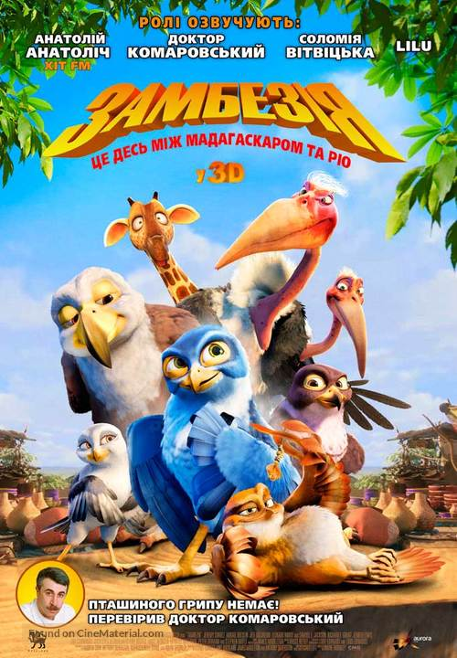 Zambezia - Ukrainian Movie Poster