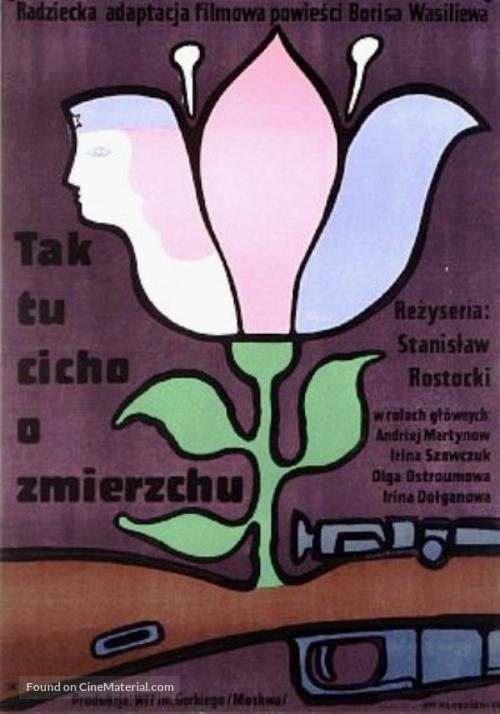 A zori zdes tikhie - Polish Movie Poster