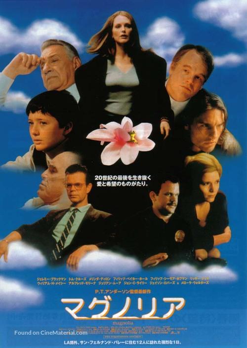 Magnolia - Japanese Movie Poster