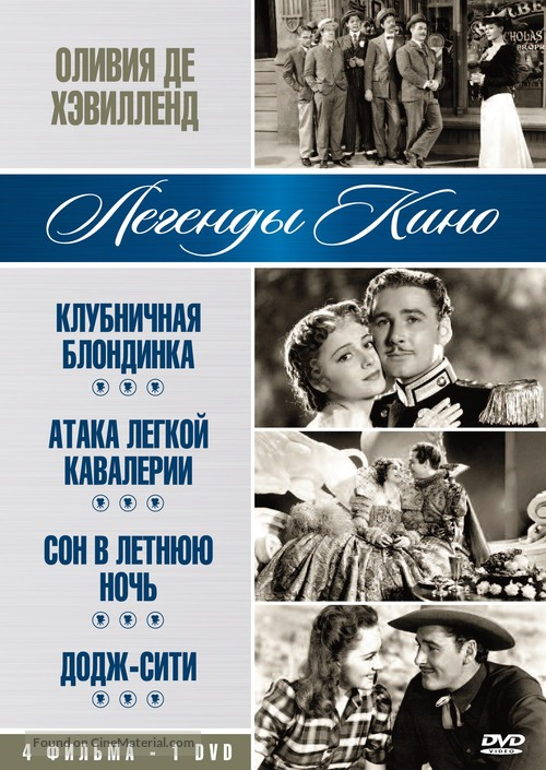 Dodge City - Russian DVD movie cover