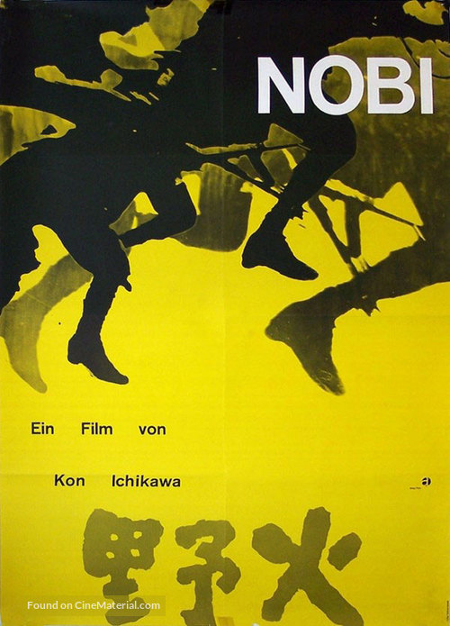 Nobi - German Movie Poster