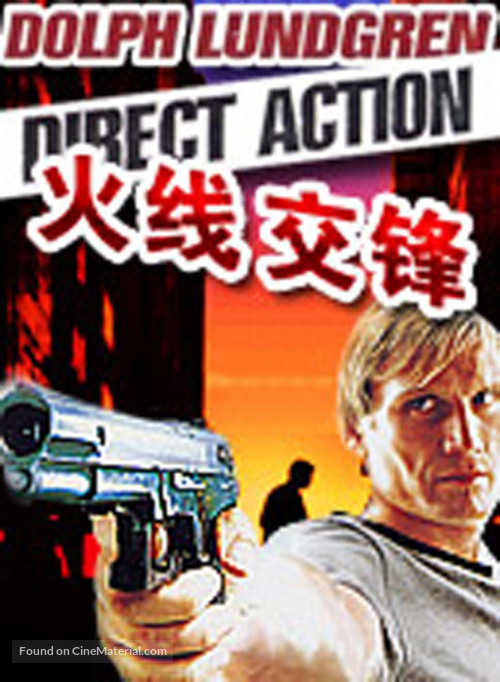 Direct Action - Chinese Movie Cover