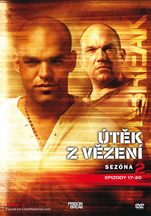 """Prison Break"" - Czech Movie Cover"