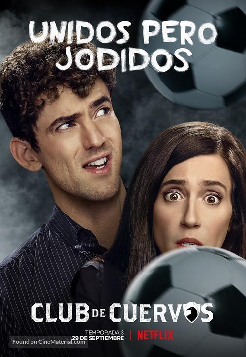 """""""Club de Cuervos"""" - Mexican Movie Poster"""