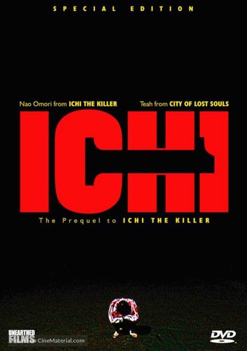 1-Ichi - Movie Cover