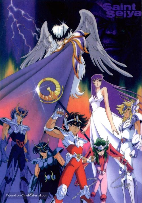 """Saint Seiya"" - Movie Poster"