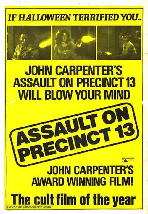 Assault on Precinct 13 - Movie Poster