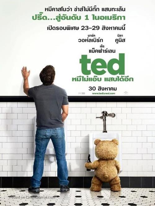 Ted - Thai Movie Poster