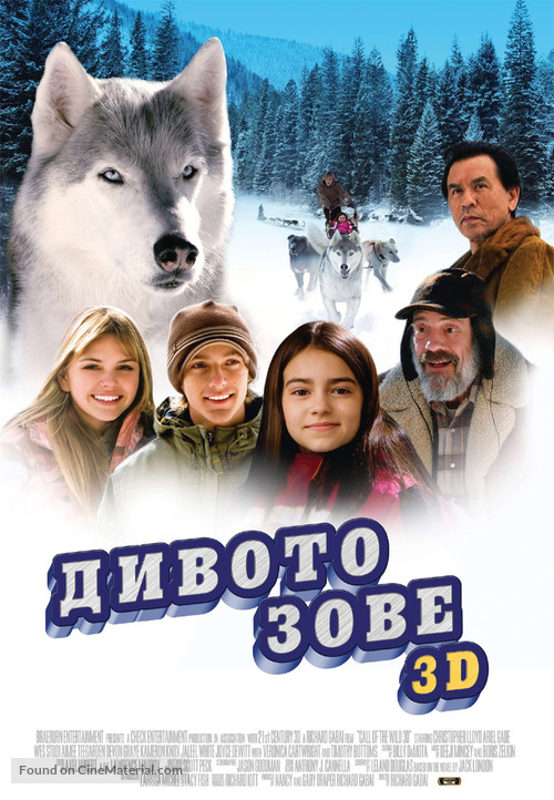 Call of the Wild - Bulgarian Movie Poster