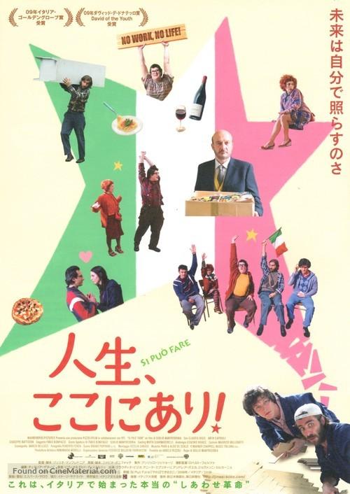 Si può fare - Japanese Movie Poster