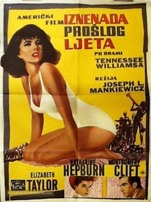 Suddenly, Last Summer - Yugoslav Movie Poster