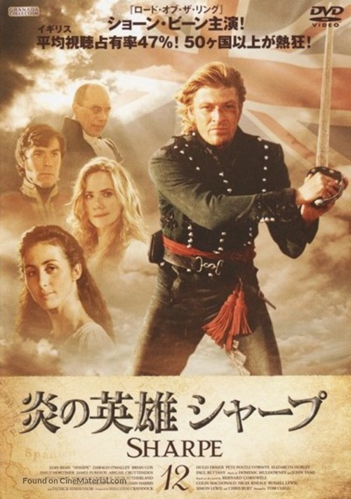 Sharpe's Rifles - Japanese Movie Cover