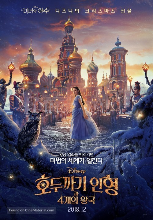 The Nutcracker and the Four Realms - South Korean Movie Poster