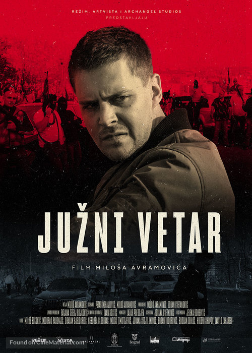 Juzni vetar - Serbian Movie Poster