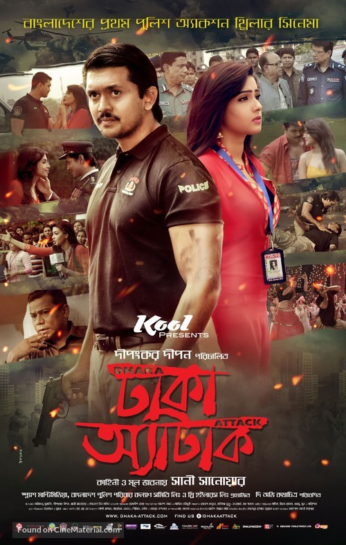 Dhaka Attack - Indian Movie Poster