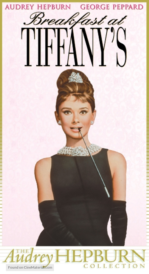 Breakfast at Tiffany's - VHS movie cover