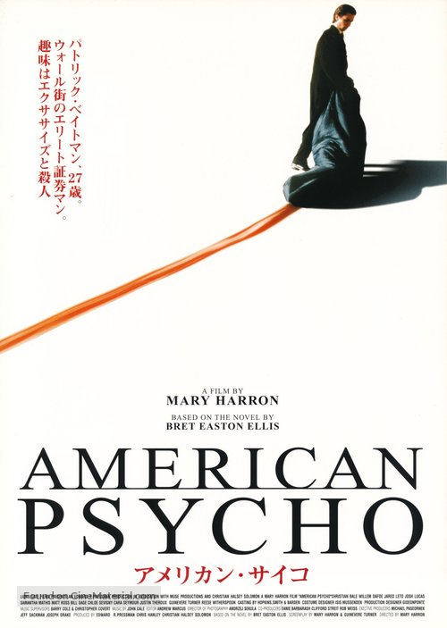 American Psycho - Japanese Movie Poster