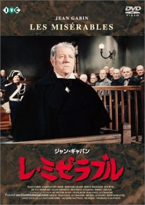 Les Misérables - Japanese DVD cover