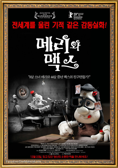 Mary and Max - South Korean Movie Poster