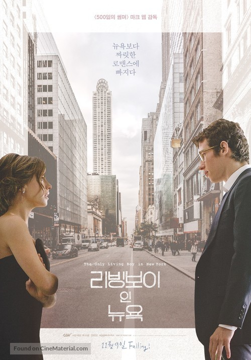 The Only Living Boy in New York - South Korean Movie Poster