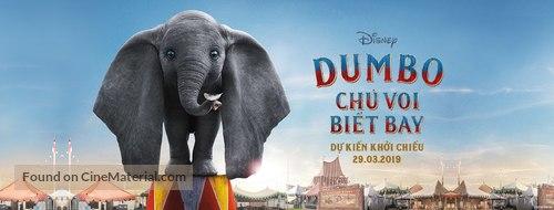Dumbo - Vietnamese poster