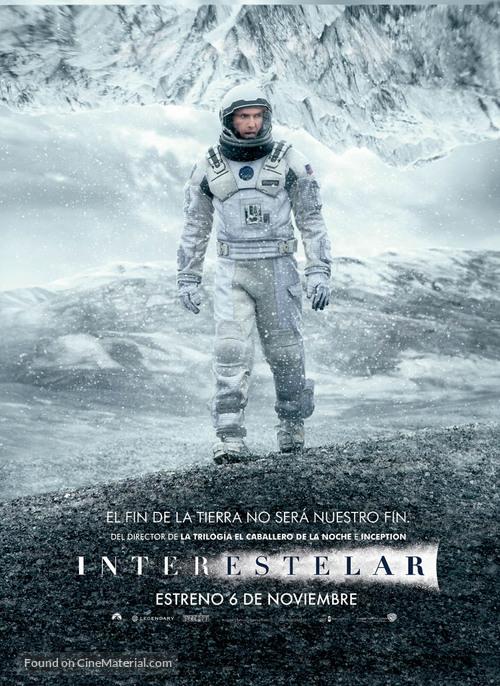 Interstellar - Chilean Movie Poster